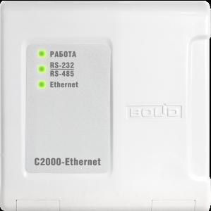 Преобразователь интерфейса Bolid С2000-Ethernet