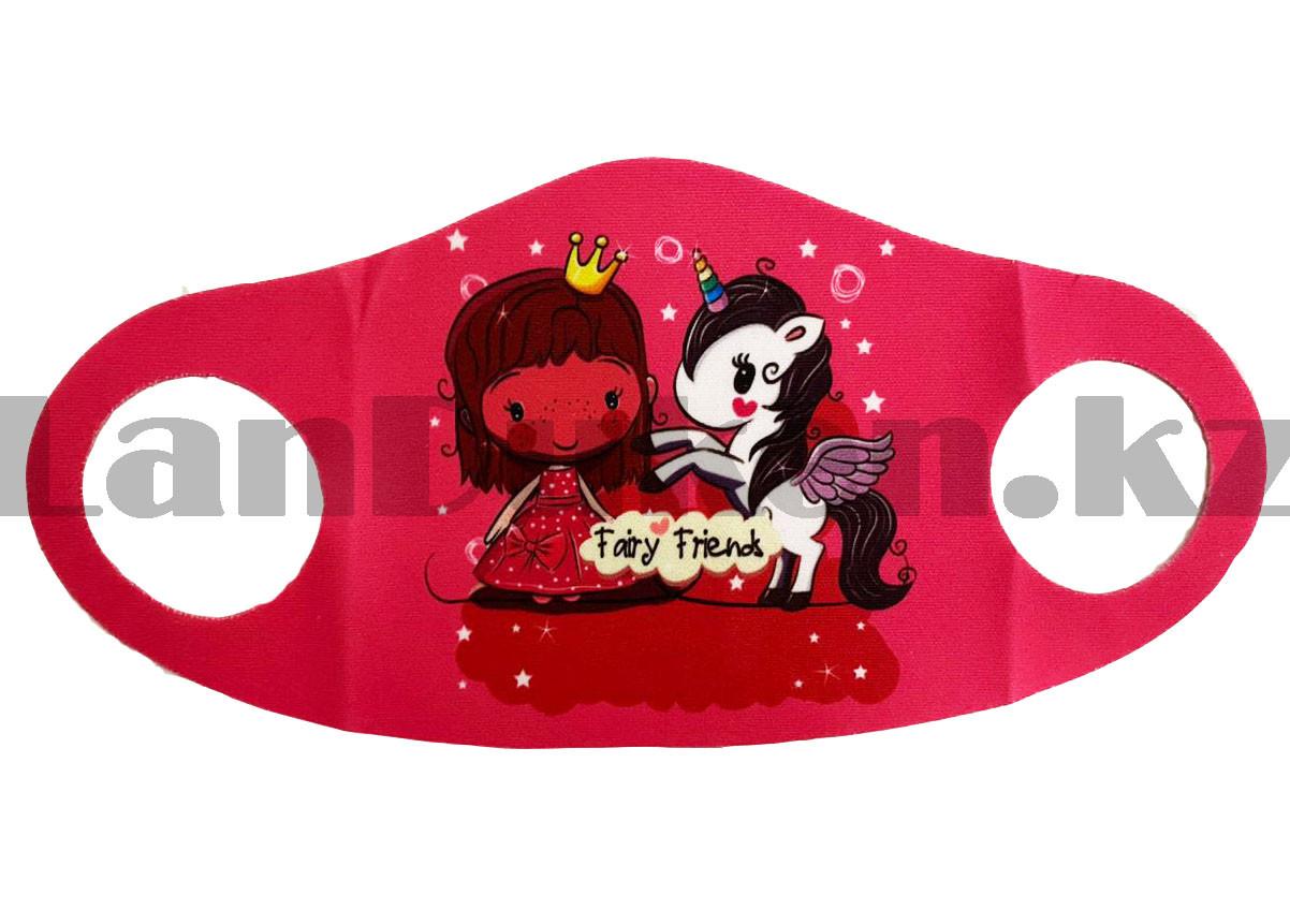 Многоразовая защитная маска детская от холода и пыли с принтом Единорога и принцессы розовая - фото 3