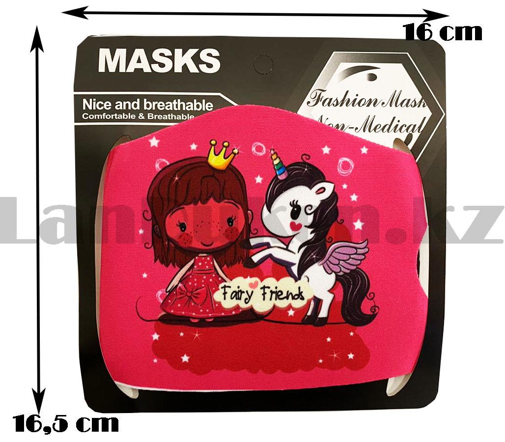 Многоразовая защитная маска детская от холода и пыли с принтом Единорога и принцессы розовая - фото 5