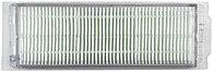 Фильтр для Робота-пылесоса Xiaomi Mi Robot mop P (SKV4120TY)
