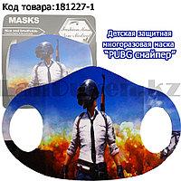 Многоразовая защитная маска детская от холода и пыли с принтом PUBG снайпер