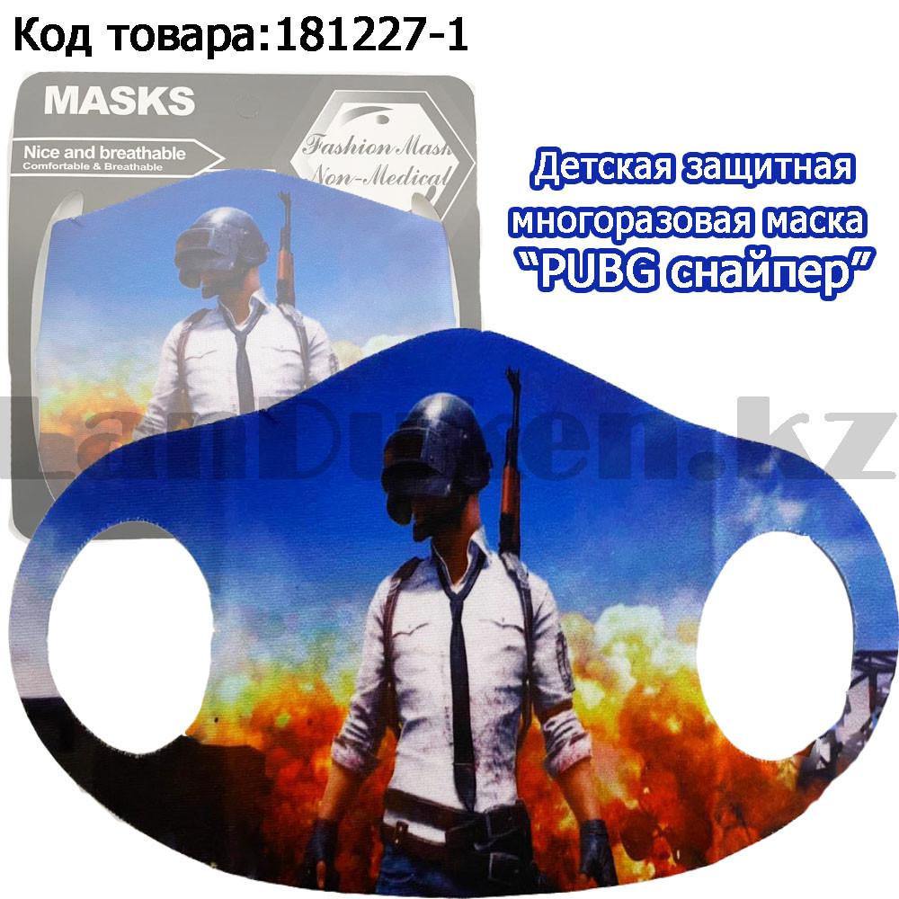Многоразовая защитная маска детская от холода и пыли с принтом PUBG снайпер - фото 1