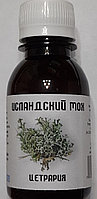 Исландский мох, Цетрария, 100мл