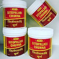 Ситопалади Чурна (Sitopaladi churna, Vyas) - для дыхательной системы, при простуде, гриппе, 100 гр