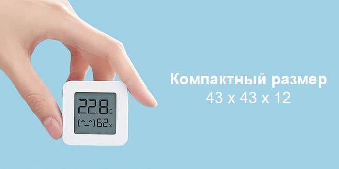 Метеостанция Xiaomi Mijia Bluetooth Hygrothermograph 2 (Термогигрометр)