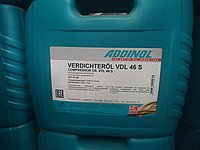 Компрессорное масло ADDINOL VERDICHTERÖL VDL 46 S