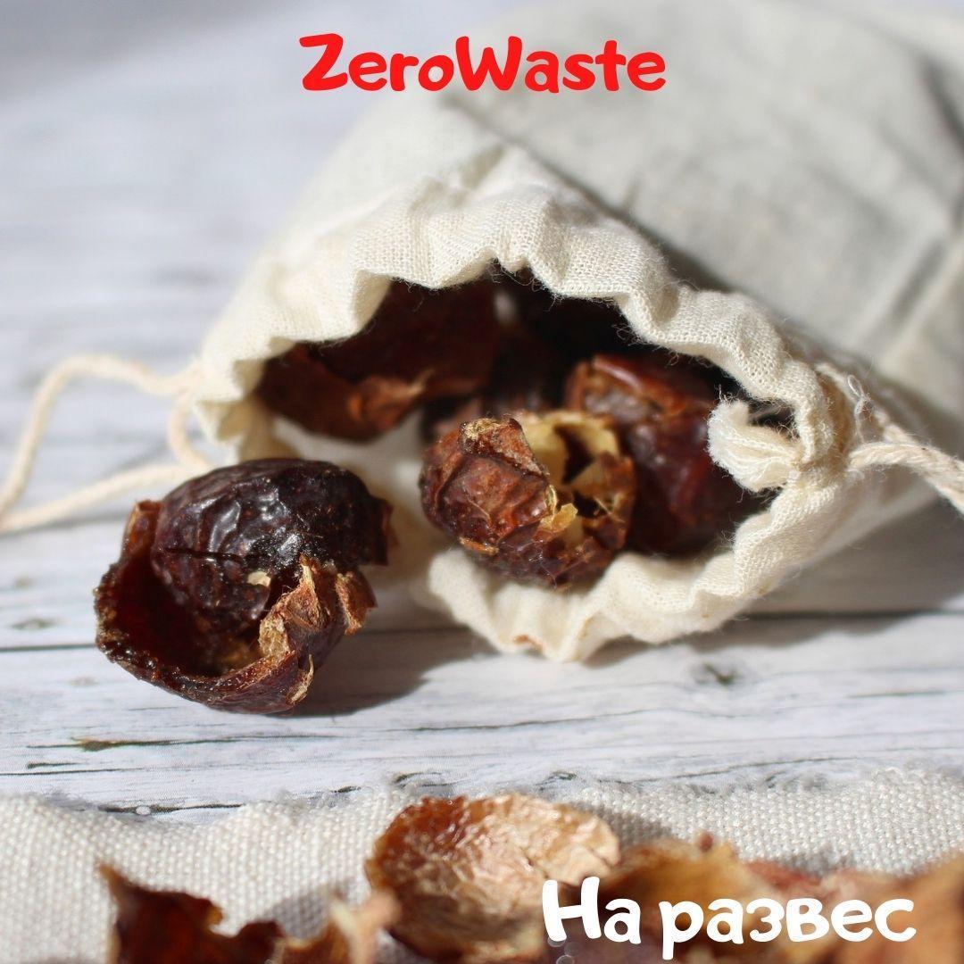 Мыльные орехи на развес
