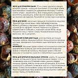 Мыльные орехи на развес, фото 4