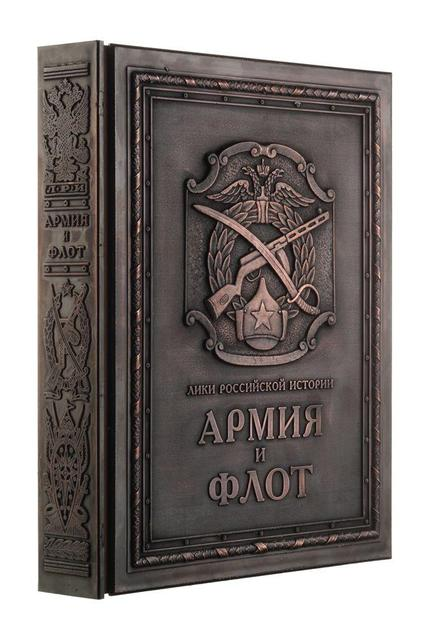 VIP - Подарочные книги