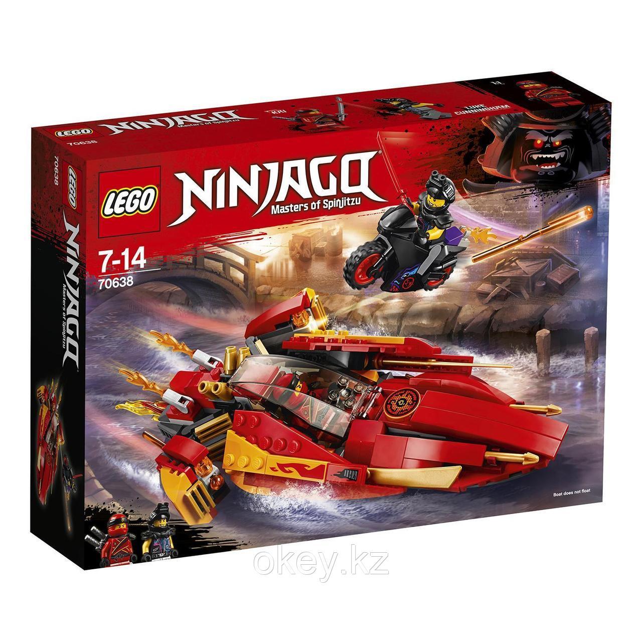 LEGO Ninjago: Катана V11 70638
