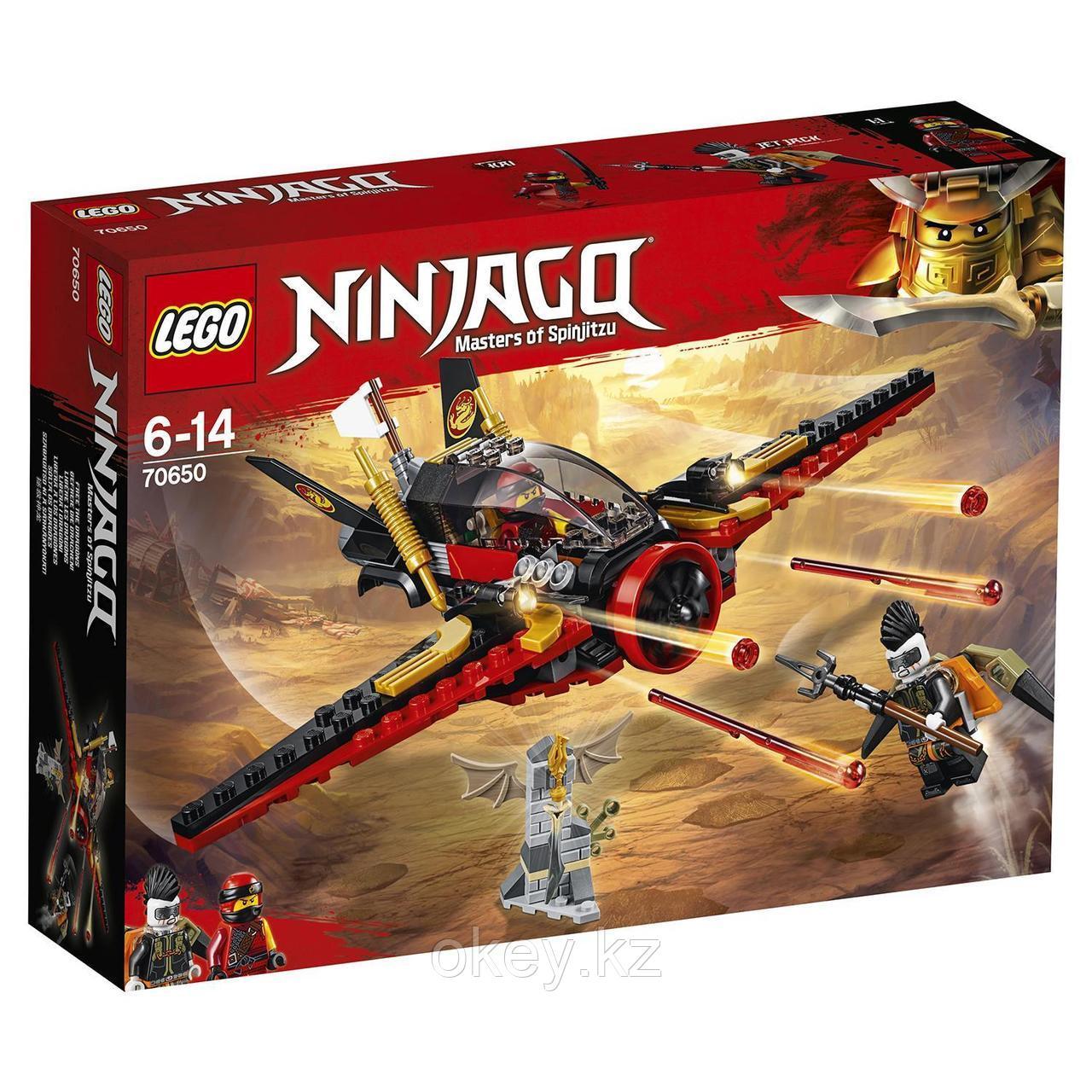 LEGO Ninjago: Крыло судьбы 70650