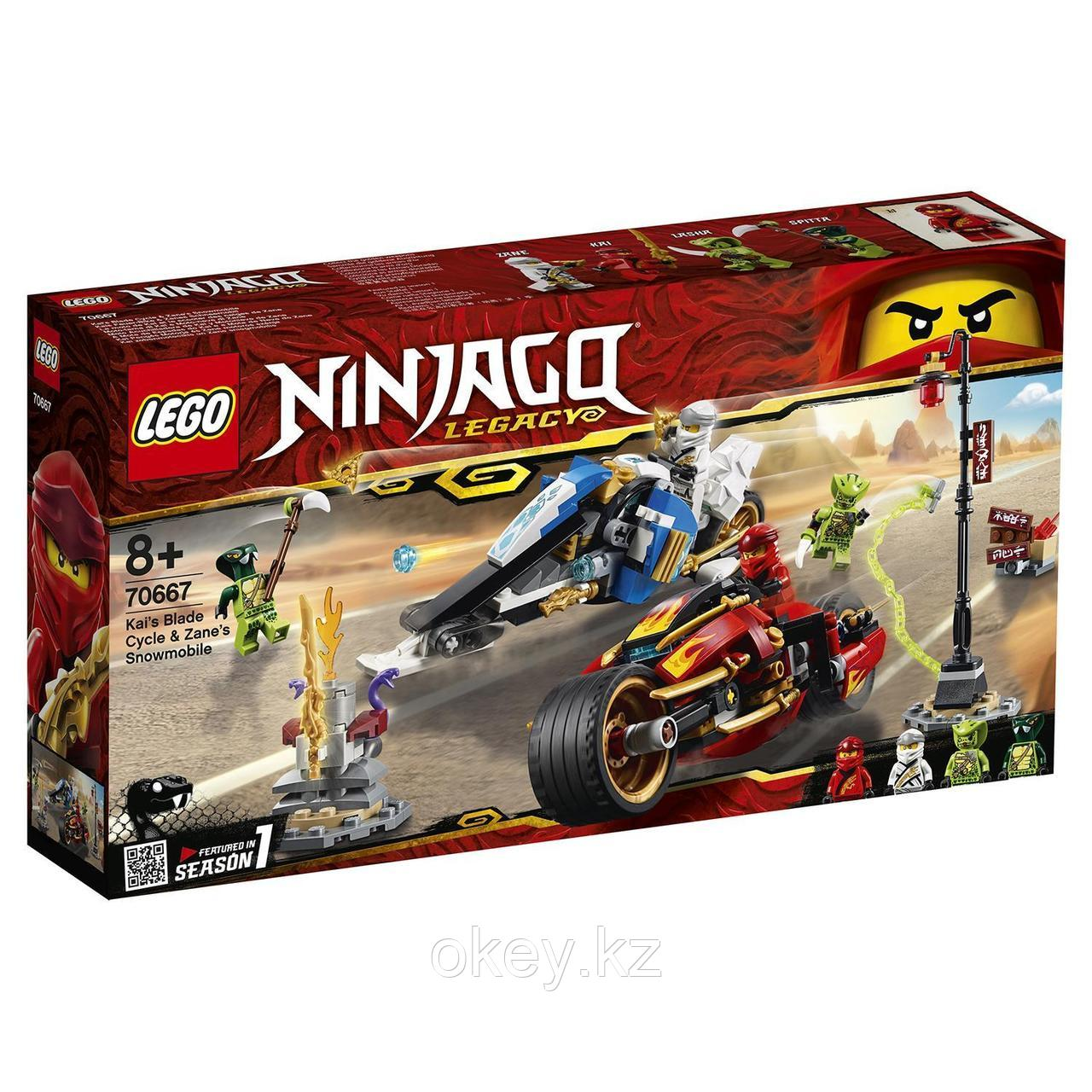 LEGO Ninjago: Мотоцикл-клинок Кая и снегоход Зейна 70667