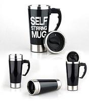 Кружка-миксер саморазмешивающая SELF MIXING MUG CUP (Черный)