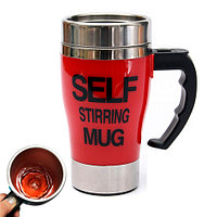 Кружка-миксер саморазмешивающая SELF MIXING MUG CUP (Красный)