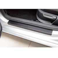 Пленка защитная на порог авто, карбон, 60х7 см, 40х7 см, набор 4 шт