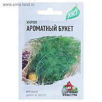 """Семена Укроп """"Ароматный букет"""", 2 г"""