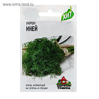 "Семена Укроп ""Иней"", 2 г"