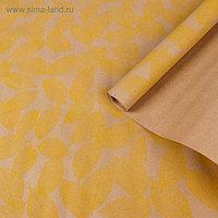 """Бумага упаковочная крафт """"Листья"""", желтый на коричневом, 0,7 х 8,5 м, 70 г/м²"""