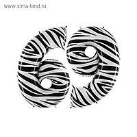 """Шар фольгированный 40"""" цифра """"6/9"""" Zebra 1207-3909"""