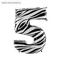 """Шар фольгированный 40"""" «Цифра 5», Zebra"""