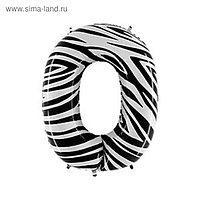 """Шар фольгированный 40"""" «Цифра 0», Zebra"""