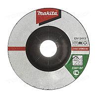 Диск отрезной по металлу MAKITA 115*1*22,23 мм