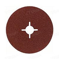 Фиброшлифовальный круг Bosch Expert for Metal 230 мм P120