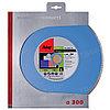 Алмазный диск Fubag Keramik Pro 300/30/25.4