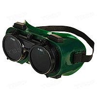 Очки газосварщика с откидными светофильтрами 22-3-010
