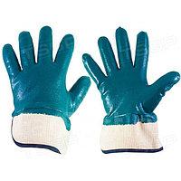 Перчатки нитриловые полное покрытие 24-2-012