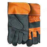 Перчатки спилковые комбинированные 24-2-014