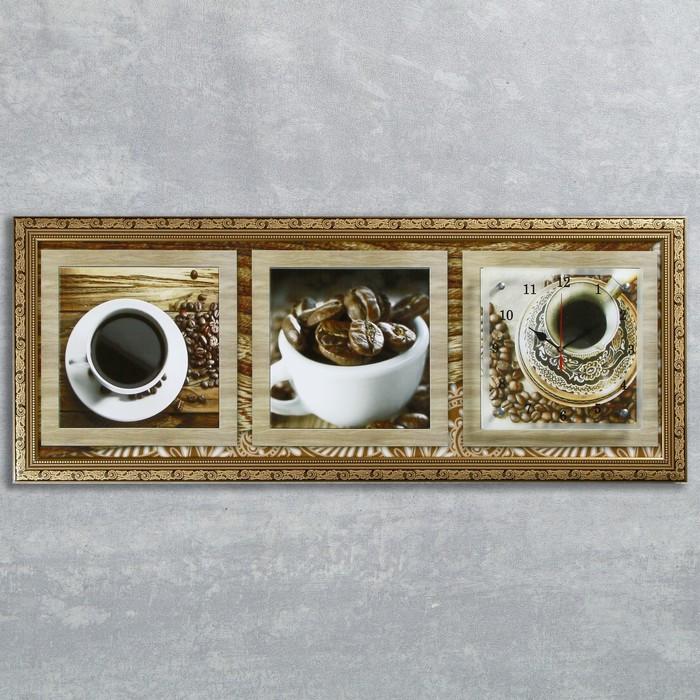"""Часы-картина настенные, серия: Кухня, """"Кофейные зерна"""", 35х100  см, микс"""