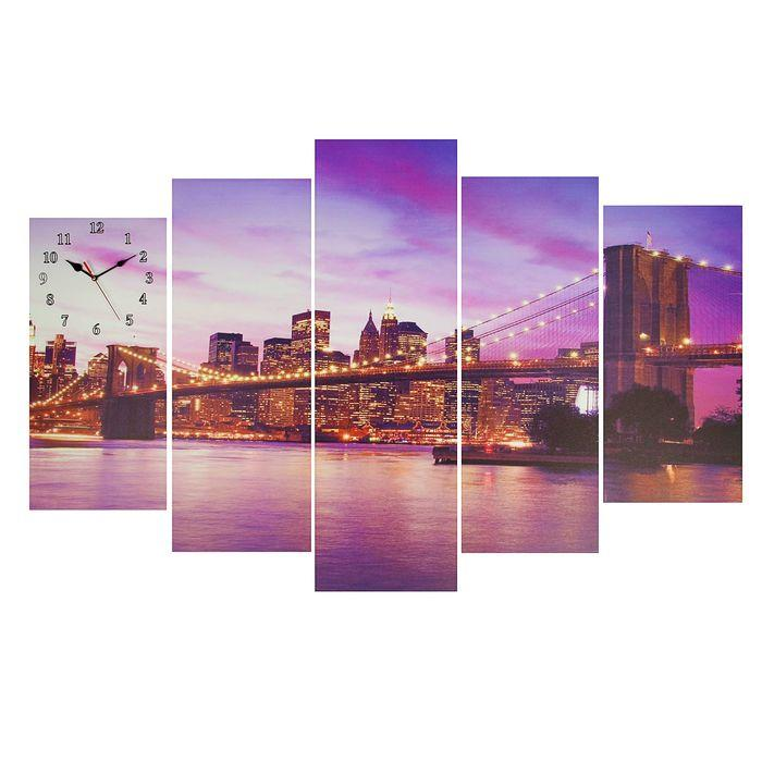 Часы настенные модульные «Вечерний Нью-Йорк», 80 × 140 см