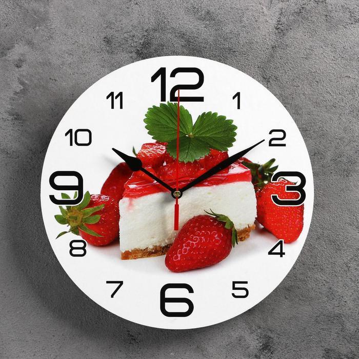 """Часы настенные, серия: Кухня, """"Торт с клубникой"""", 24  см, стрелки  микс"""
