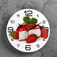 """Часы настенные, серия: Кухня, """"Торт с клубникой"""", 24  см, стрелки  микс, фото 1"""