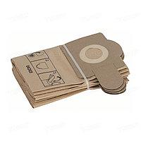 Бумажный мешок Bosch  Для PAS 11-21, PAS 12-27, PAS 12-27 F