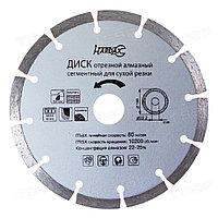 Диск алмазный сегментный 180*22,2 мм Hardax 37-1-009