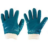 Перчатки нитриловые 24-2-011