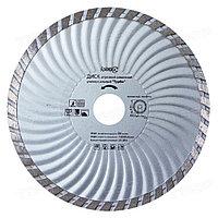 Диск алмазный Турбо 230*22,2 мм Hardax 37-1-323