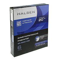 Биметаллические радиаторы Halsen BS 500/100 (Россия)
