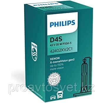 Ксенон PHILIPS D4S Vision X-tremeVision +150% 42V 35W 42402XV2C1