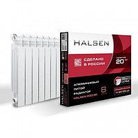 Алюминиевые радиаторы Halsen 500/96 (Россия)
