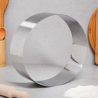 """Форма для выпечки и выкладки """"Круг"""", H-8,5, D-26 см"""