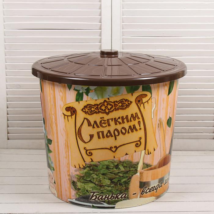 Бак пищевой «С лёгким паром», 75 л, с крышкой