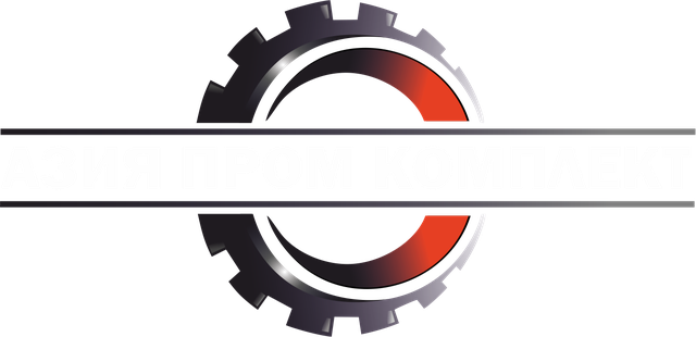 """ТОО """"Азия Пром Комплект"""""""