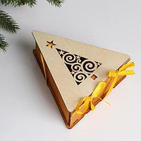 """Коробка деревянная, 14.5×13.5×5.5 см """"Новогодняя. Треугольник + ёлка"""", подарочная упаковка"""