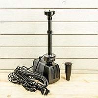 Фонтан для садового водоёма LED-7800FP, 75 Вт, h = 4 м, 4500 л/ч, LED 30 ламп