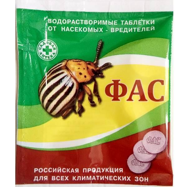 Таблетка от насекомых вредителей ФАС