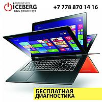 Ремонт ноутбуков и компьютеров Lenovo Yoga