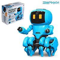 Электронный конструктор «Робот MAXX», работает от батареек